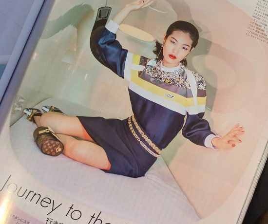 Holiday Style Inspiration - Japanese Fashion Magazines - Hey Mishka (1)